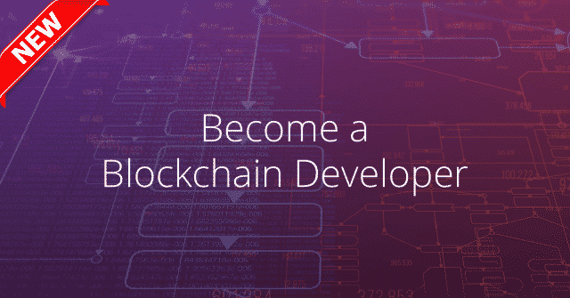 [Udacity] Blockchain Developer Beta v1.0.0